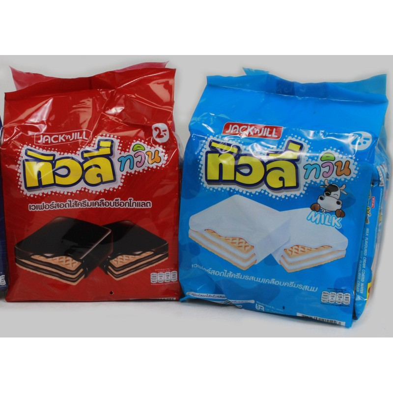 Bánh Tivoli Thái lan - 10011859 , 1280438262 , 322_1280438262 , 33000 , Banh-Tivoli-Thai-lan-322_1280438262 , shopee.vn , Bánh Tivoli Thái lan