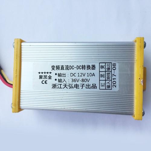 Đổi nguồn xe điện 25-60V về 12V