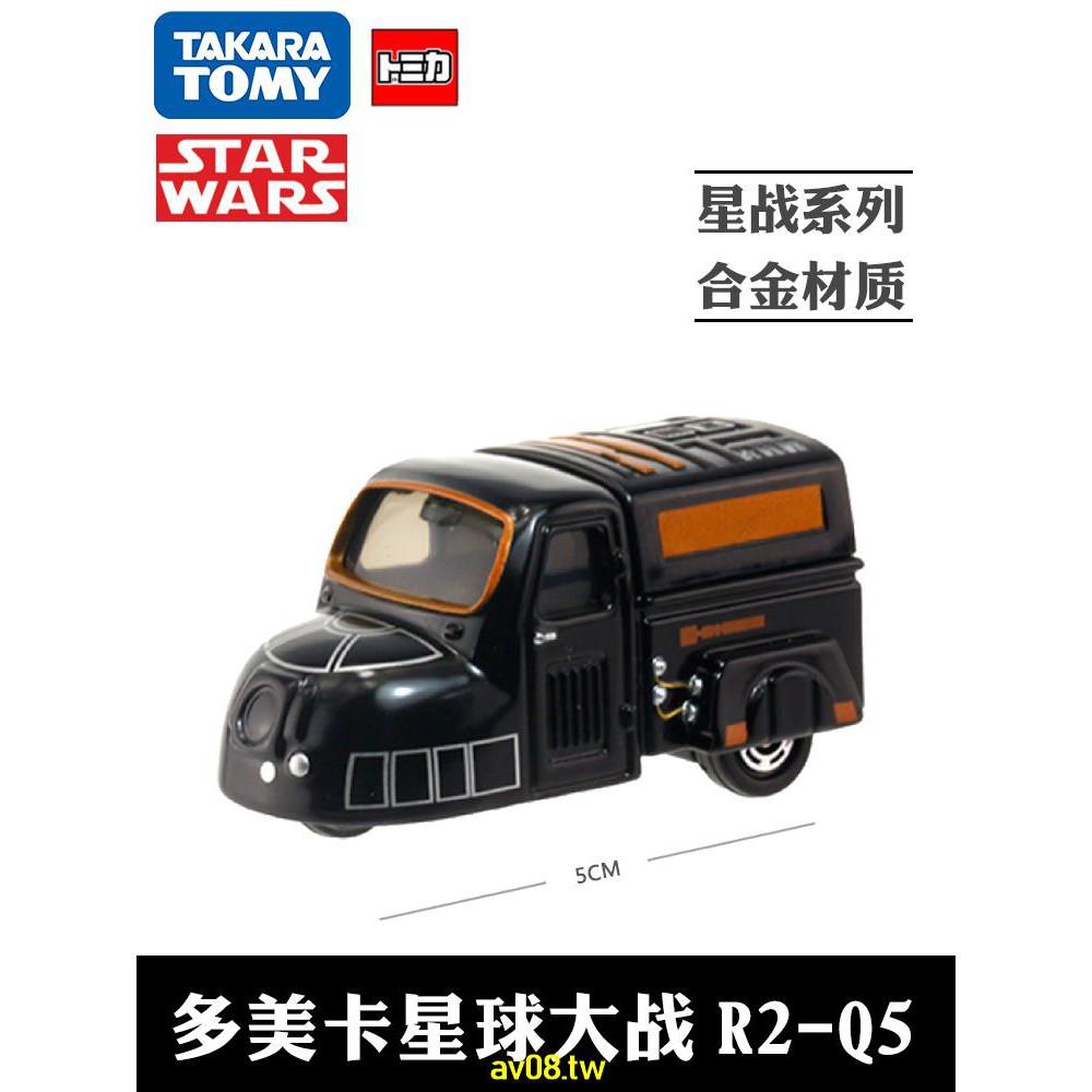 mô hình đồ chơi nhân vật star wars