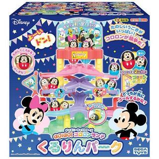 [GIÁ HỦY DIỆT] Bộ đồ chơi cầu trượt Go! Go! Korurin Park – Sega Toys