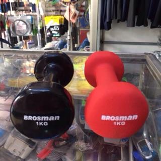 Tạ tay Brosman 1 cục 1kg