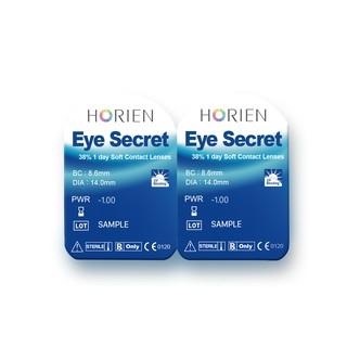 (Hàng Sample) Kính áp tròng không màu dùng 1 ngày Eye Secret