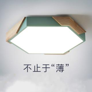 Đèn Trần Trang Trí Nội Thất Màu Trơn Hiện Đại