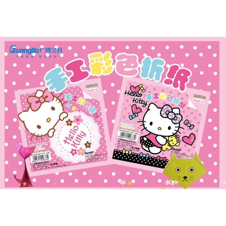 HELLOKITTY Hello Kitty Origami / Color Origami 10 Pack A Handmade Origami