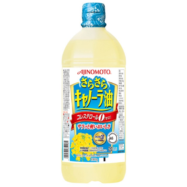 Dầu hạt cải Ajinomoto 1000g