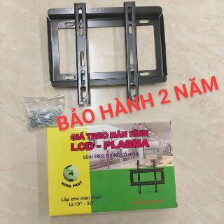 Giá treo tivi LCD- PLASMA 19″-32″ hướng thẳng