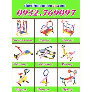 Dụng cụ tập gym cho trẻ em tại nhà giá rẻ