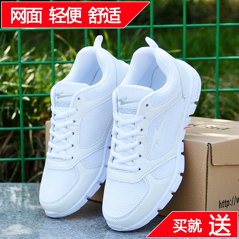 shopee คัดสรรฤดูใบไม้ร่วงของผู้หญิงรองเท้าผ้าใบ/รองเท้าลําลองใหม่ป่านักเรียนสีแดงสุทธิแบน