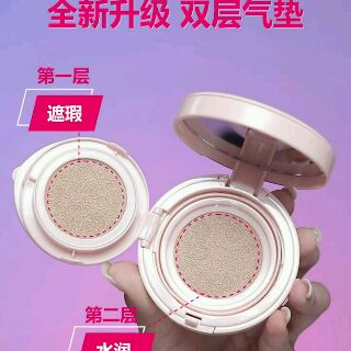 Shop HEXZE (HEXZE) flawless mineral air cushion BB cream