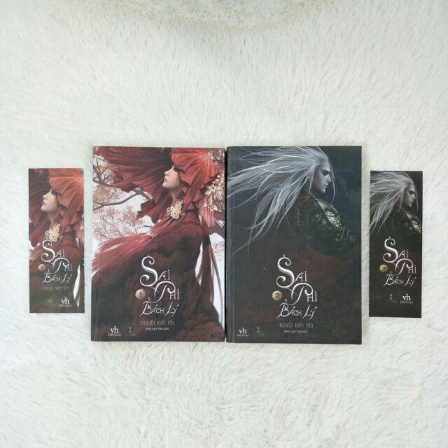 Sách - Sai phi bách lý (trọn bộ 2 tập)