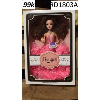 Hộp đồ chơi bupbe công chúa RD1803A