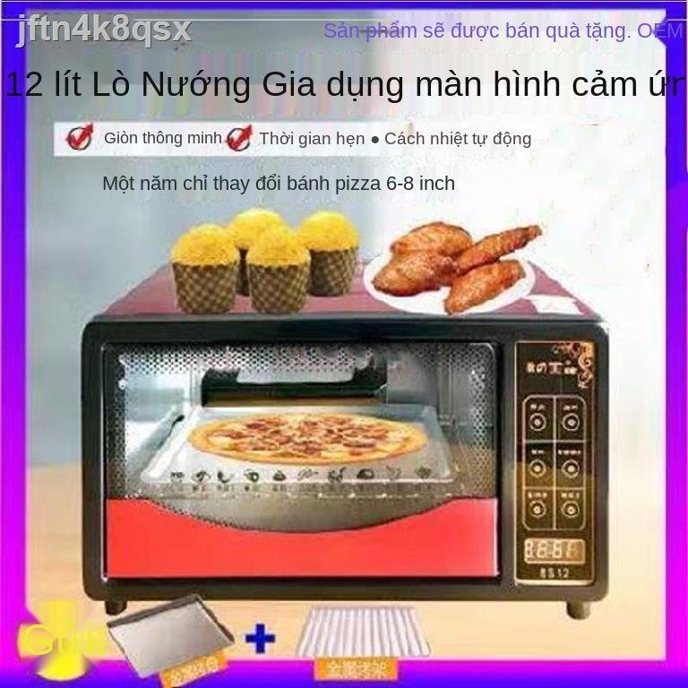 ▽Lò nướng và lò vi sóng tích hợp gia dụng máy nướng đa năng màu hồng tự động hấp bánh mì nhỏ hâm mộ pizza