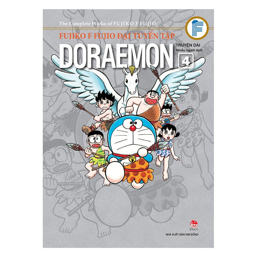 Truyện tranh Fujiko F Fujio Đại Tuyển Tập - Truyện tranh Doraemon Truyện Dài (Tập 4) - Tác giả: Fuj