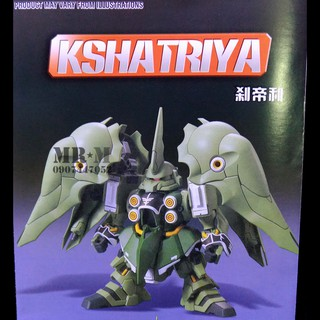 Gundam KSHATRIYA SD