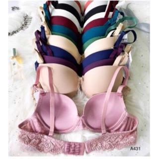 Áo ngực Lovely mút vừa lưng ren hàng VNXK Nhật thumbnail