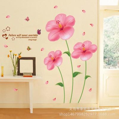 Decal dán tương hoa nở xinh
