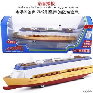 mô hình tàu đồ chơi bằng hợp kim