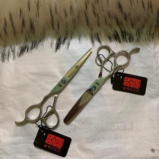 Kéo tỉa cắt tóc tay trái Kai Bạc kèm bao da và dao cạo râu
