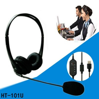 Noise Cancelling Microphone Headset USB Wired Call Centre Office Telephone ☆BjFranchisemall