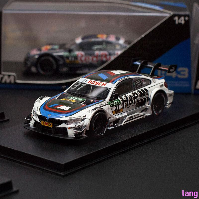 German RV DTM Rally BMW M4 alloy model car ornaments car trend creative car inte