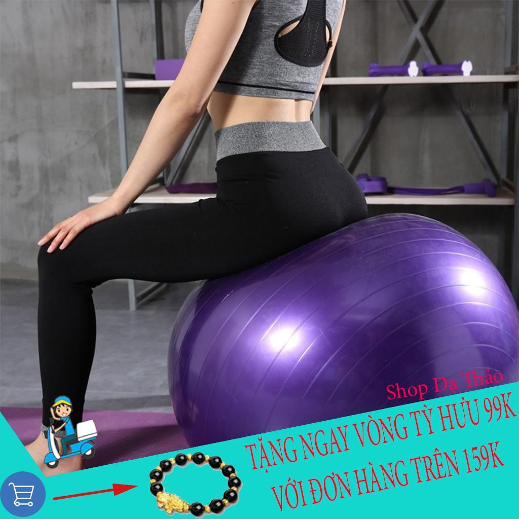 [ẢNH THẬT] - Bóng Tập Yoga QUả To Cao Cấp( 55-85Cm )