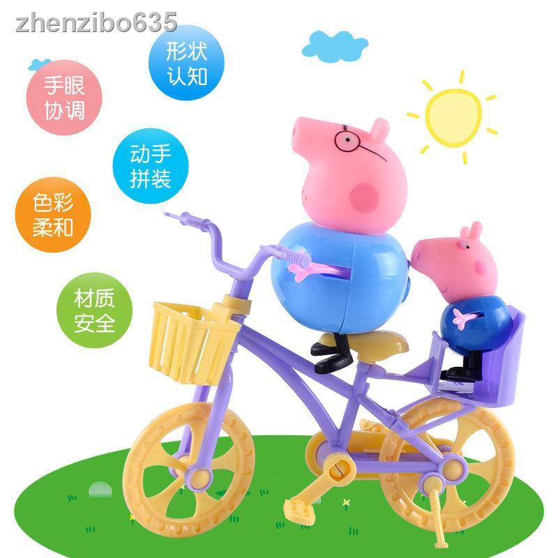 ✻✼▬Bộ đồ chơi búp bê heo Pei thủ công cho bé