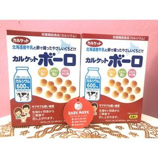 Bánh ăn dặm men sữa dinh dưỡng bổ sung canxi Calket Bolo 6m+ (20gr x 4 gói)
