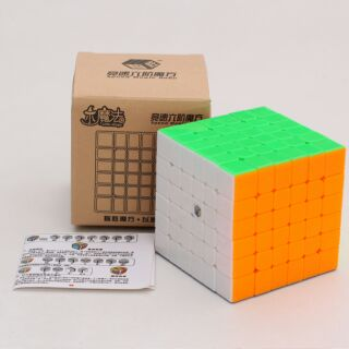 Yuxin Little Magic 6×6 M | Mod nam châm