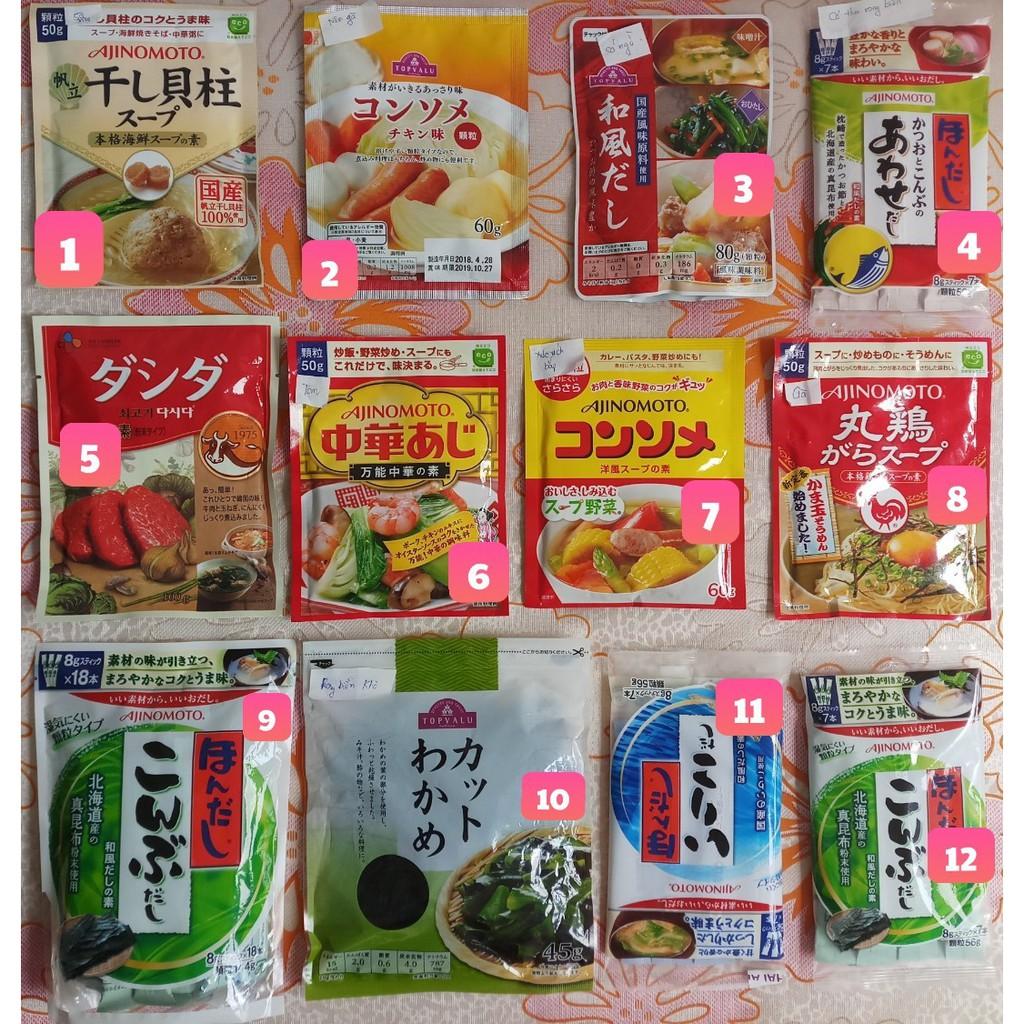 Hạt Nêm Cho Bé Ăn Dặm thịt, bò, gà, tôm, sò điệp, rong biển, cá, rau củ, tảo bẹ Nhật Bản - 3354479 , 1345285977 , 322_1345285977 , 40000 , Hat-Nem-Cho-Be-An-Dam-thit-bo-ga-tom-so-diep-rong-bien-ca-rau-cu-tao-be-Nhat-Ban-322_1345285977 , shopee.vn , Hạt Nêm Cho Bé Ăn Dặm thịt, bò, gà, tôm, sò điệp, rong biển, cá, rau củ, tảo bẹ Nhật Bản