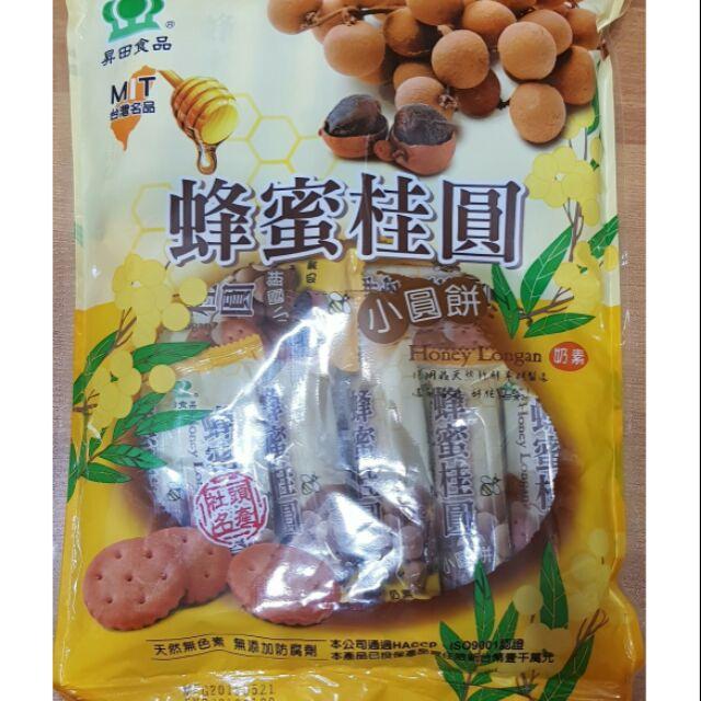 Bánh quy nhân nhãn mật ong Đài Loan 420g - 3499590 , 1234695762 , 322_1234695762 , 130000 , Banh-quy-nhan-nhan-mat-ong-Dai-Loan-420g-322_1234695762 , shopee.vn , Bánh quy nhân nhãn mật ong Đài Loan 420g