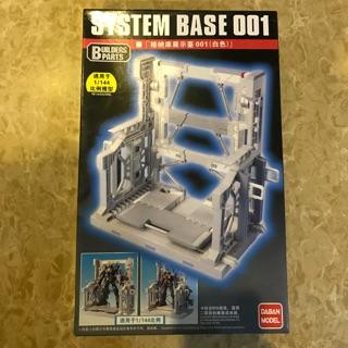 Đế đỡ mô hình System Base 001 (Daban model)