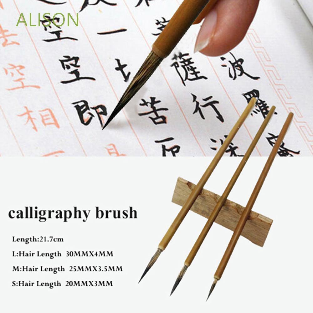 ALISON 3pcs/set Brush Pen Art Paint Brush Calligraphy Brush Weasel Hair Oil Painting Durable Stationery Hook Line Pen/Multicolor
