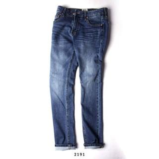 Quần Jean Levis 511 form ôm Skinny