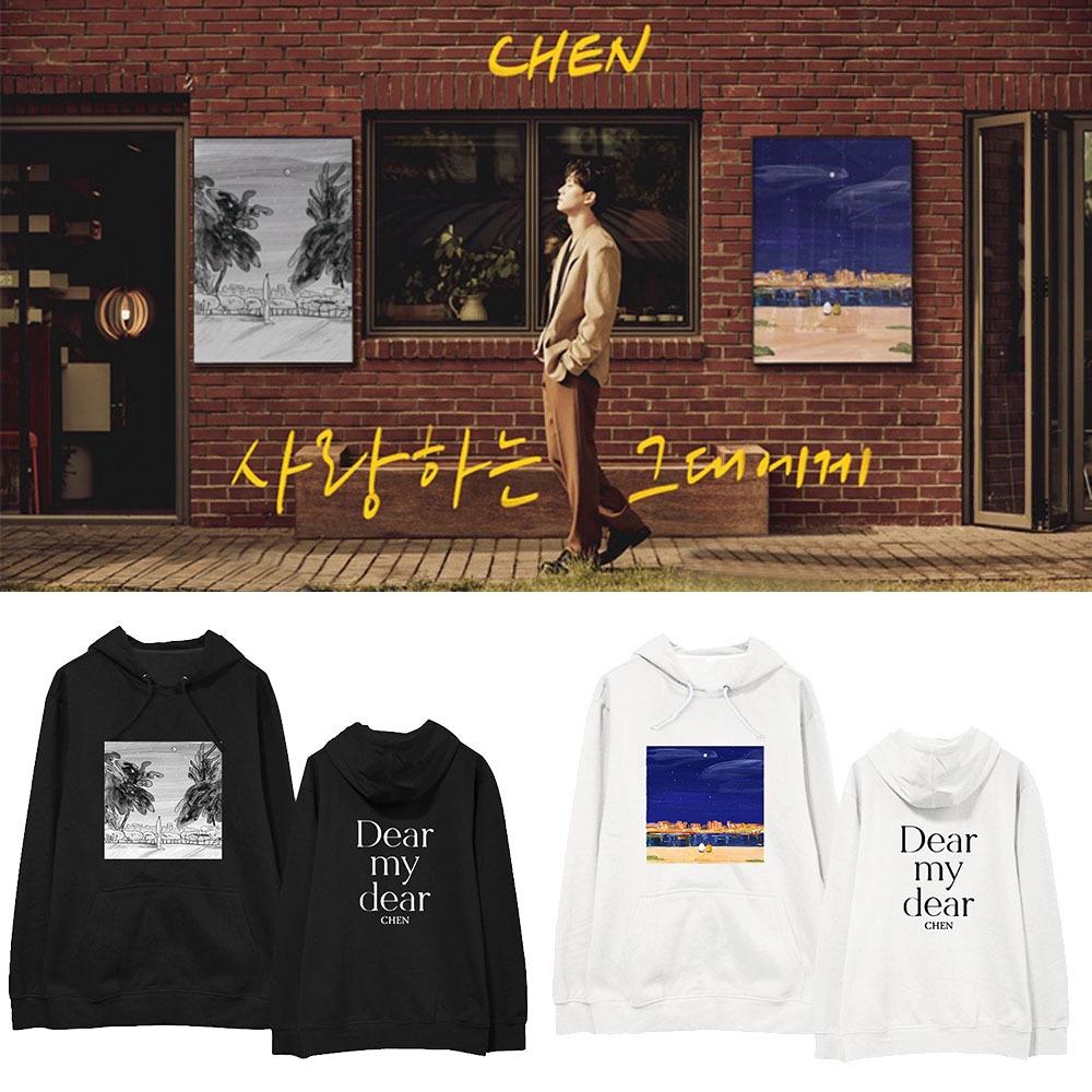 exo เสื้อกันหนาวทองบิ๊กเฉินอัลบั้ม/รักของฉันกับเสื้อ hoodies