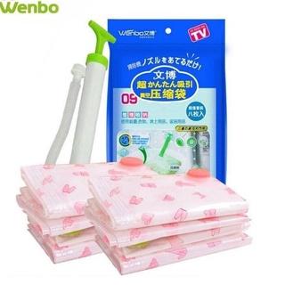 Bộ 8 túi hút chân không Wenbo