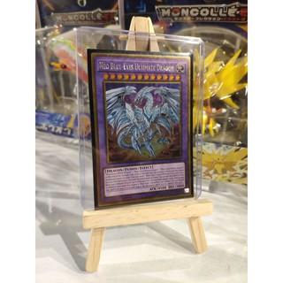 Lá bài thẻ bài Yugioh Neo Blue-Eyes Ultimate Dragon – Gold Rare – Tặng bọc bài nhựa bảo quản