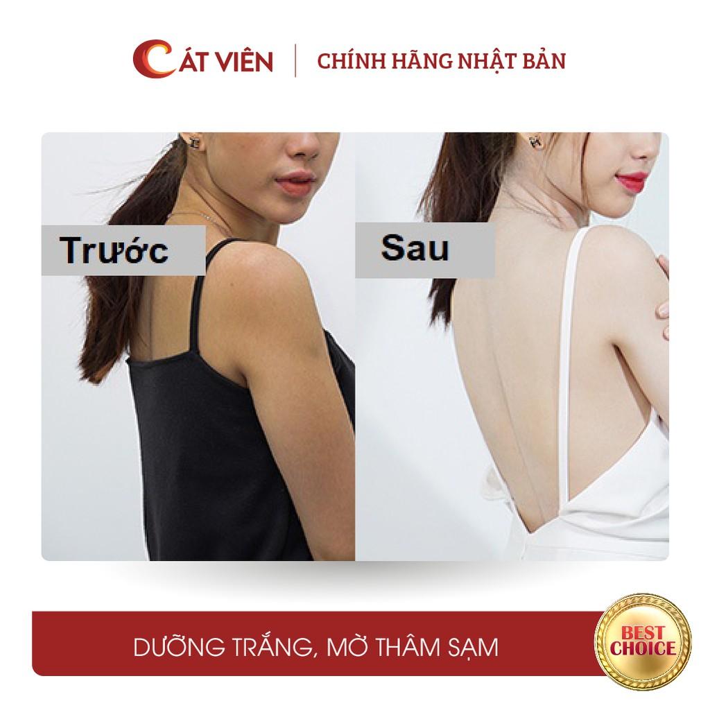 Kem dưỡng trắng da toàn thân, cấp ẩm sâu, nâng tone da, che khuyết điểm Gurita Nhật Bản - Kem đêm dành cho mọi loại da