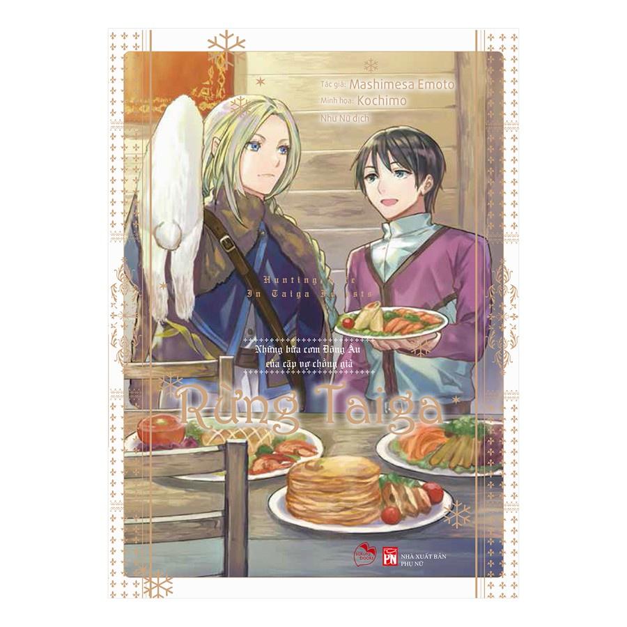 Sách - Light Novel Rừng Taiga - Tập 1