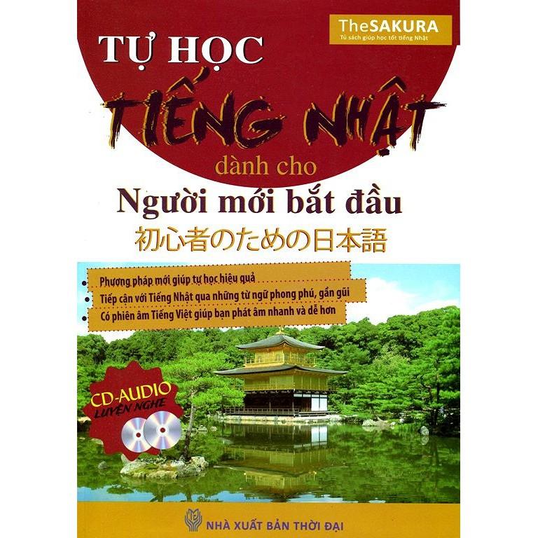 Sách - Tự Học Tiếng Nhật Dành Cho Người Mới Bắt Đầu (kèm HDSD ứng dụng MCbooks) - 3159845 , 350473086 , 322_350473086 , 78000 , Sach-Tu-Hoc-Tieng-Nhat-Danh-Cho-Nguoi-Moi-Bat-Dau-kem-HDSD-ung-dung-MCbooks-322_350473086 , shopee.vn , Sách - Tự Học Tiếng Nhật Dành Cho Người Mới Bắt Đầu (kèm HDSD ứng dụng MCbooks)