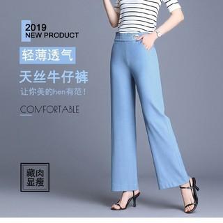Quần Jeans Dài Ống Rộng Lưng Cao Thời Trang Cho Nữ