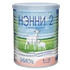 Sữa dê Vitacare bổ xung DHA 400g số 2 (Nga)
