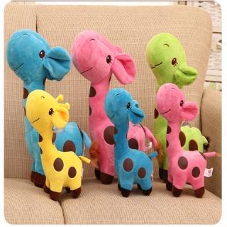 Explosion Boys Cute Giraffe Plush Doll