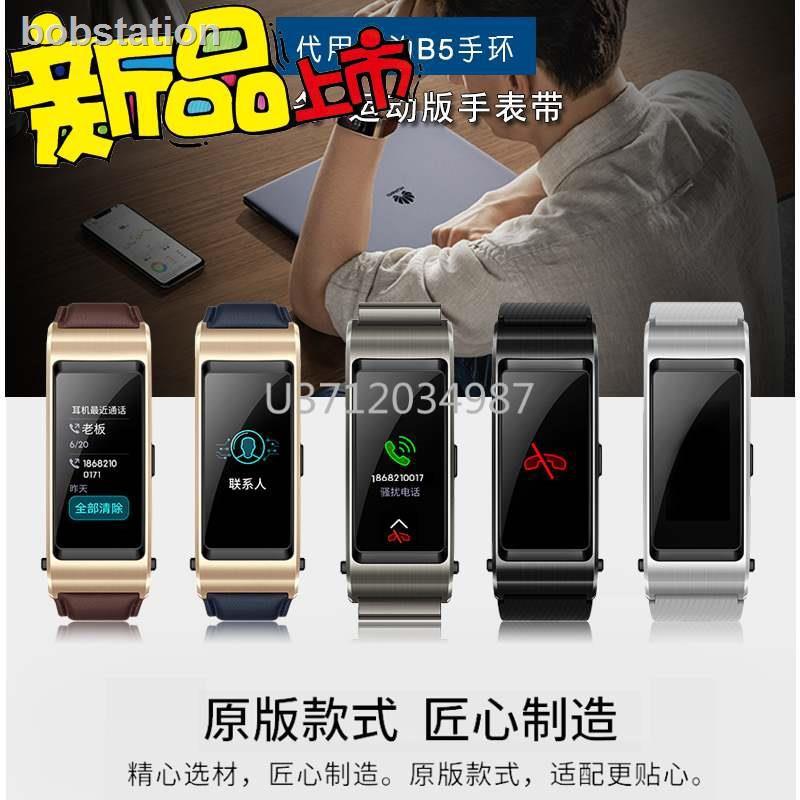 Dây Đeo Bằng Da Cho Đồng Hồ Thông Minh Huawei B5 - 23007021 , 4413739194 , 322_4413739194 , 887000 , Day-Deo-Bang-Da-Cho-Dong-Ho-Thong-Minh-Huawei-B5-322_4413739194 , shopee.vn , Dây Đeo Bằng Da Cho Đồng Hồ Thông Minh Huawei B5