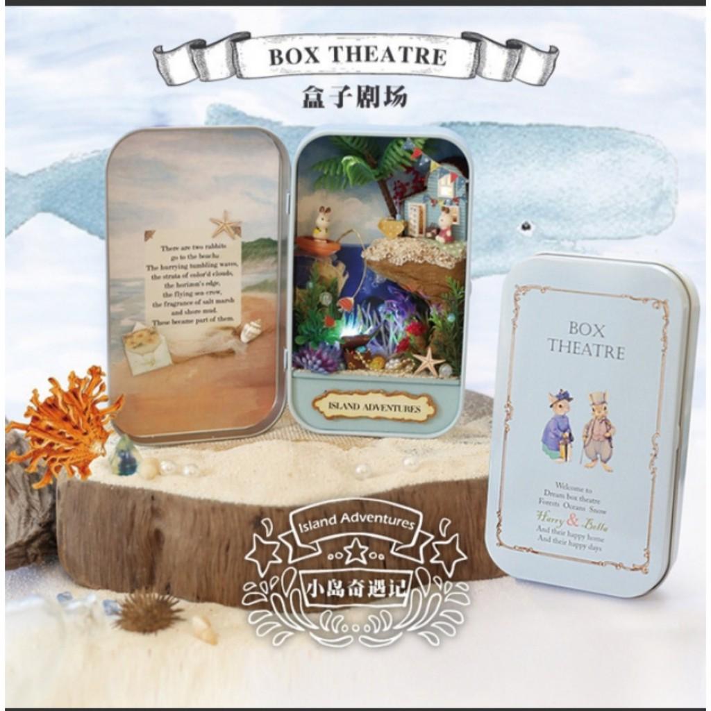 Mô Hình Nhà Gỗ DIY – Box theatre – Island Adventures