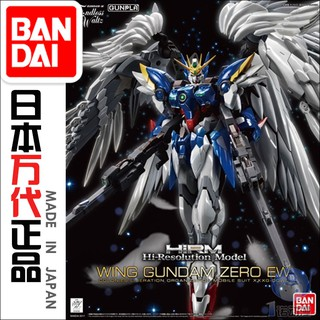 Bandai 16746 Assembled Model HIRM 1/100 Alloy Flying Wing Zero Up to EW Up to