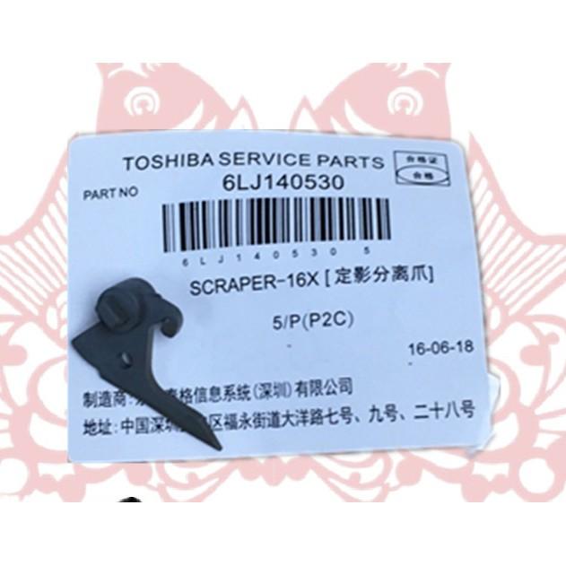 Bộ cò sấy tách giấy máy photocopy Toshiba 455 456