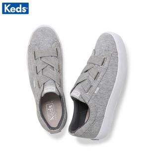 Giày Keds Nữ - Triple Cross Jersey Light Gray - KD058999 3