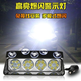 Đèn led cảnh báo an toàn có giác hút cho ô tô 12 & 24v