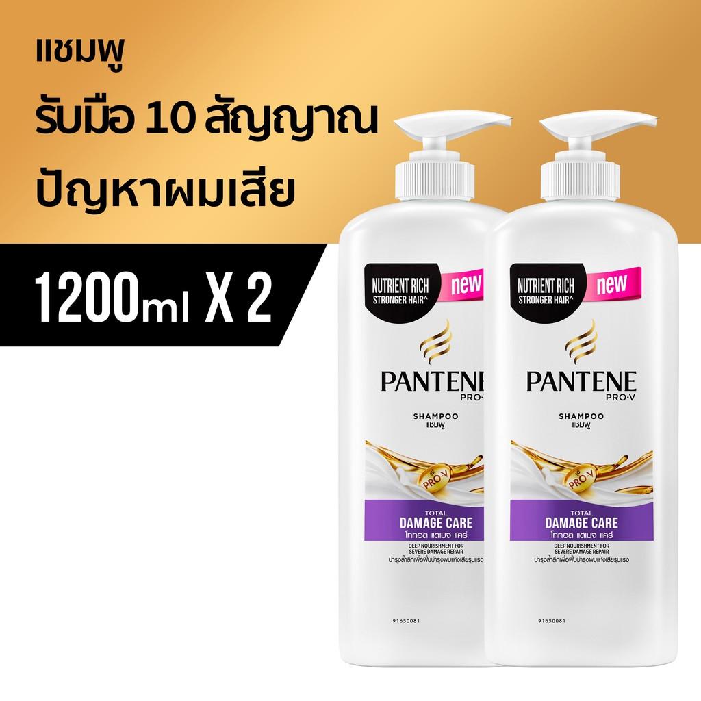 Pantene Shampoo 1200ML Total damage care 2 ขวด p&g