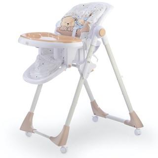Ghế ăn dặm cao cấp Fatz Baby cho bé FB7202BN